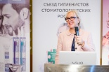 Congress of dental hygienist russia 2018