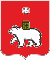 Coat-of-Arms-of-Perm.png