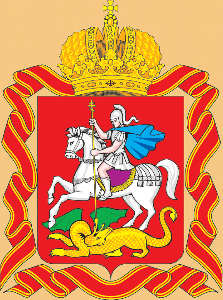 Coat_of_Arms_of_Moscow_oblast_large_(2005_).png